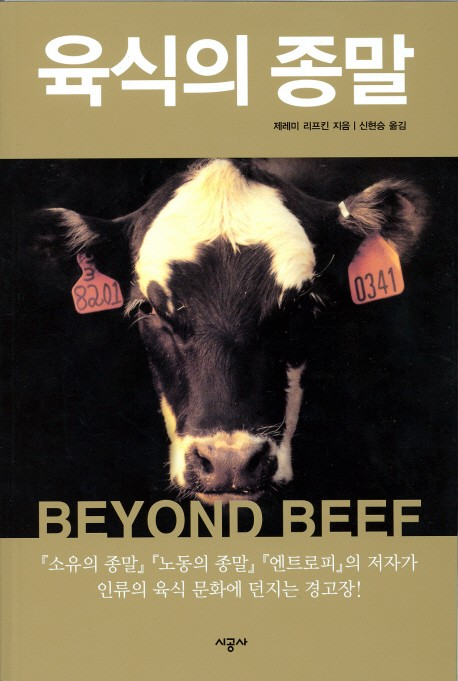 cow-01